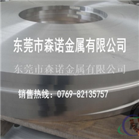 al5083铝卷 5083h112铝带厂家