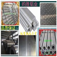 扁方 长期生产    抗氧化铝型材6063