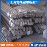 生产直销耐磨良好 5082优质铝板价格咨询