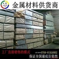 厂家1060中厚铝板 1060氧化铝板