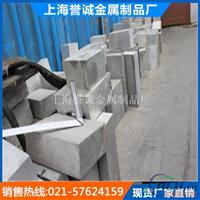 保证正品 6082铝板  航空超硬铝板