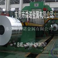 进口2A12铝板 2A12切削性铝板