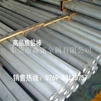 高硬度2A12铝板 重庆2A12T4铝板