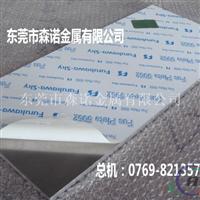 2A12耐冲压铝板价格