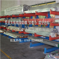 中厚5A06铝板 5A06铝合金性能