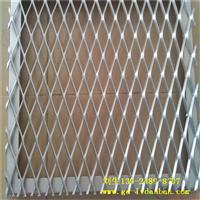菱形孔铝网板天花