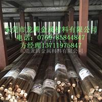 铝青铜棒防腐耐磨铝青铜棒材