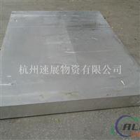 4047A铝合金4047A铝板