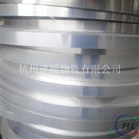 2B12铝合金2B12铝板