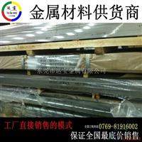 2124进口铝合金2124防锈铝合金板带用途