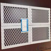 菱形孔铝筛网品牌