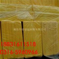 铝箔贴面玻璃棉板产品价格