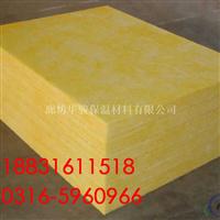 铝箔贴面玻璃棉板生产商