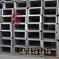 10x20x1.0铝槽 U型铝槽 C型铝槽 XFGY