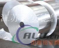保温铝箔 铝带 铝皮