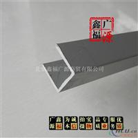 10x10x1.0铝槽 U型槽 C型槽 n型槽 XFGY
