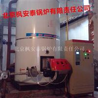 30万大卡燃气热水锅炉