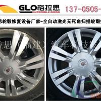 鋁合金輪轂修復設備輪轂拉絲機廠家直銷價格