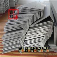 10x30x1.0铝角 角铝 L型铝边 XFGY