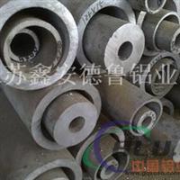 无缝铝管无缝铝管生产厂家