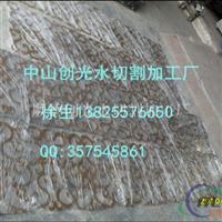 压花铝板水切割加工 铝板切割加工