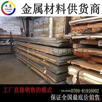 上海供应6011铝合金批发价格