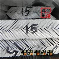 15x15x1.0铝条 L型角铝 边角 XFGY