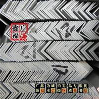 12x12x1.0铝角 角铝 L型铝边 XFGY