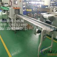 铝型材包装机,PLC铝材套袋机