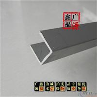 12x12x1.0铝槽 U型槽 C型槽 n型槽 XFGY