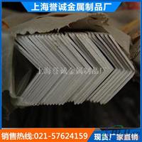 6061鋁排批發 6061鋁管廠家提供材質單