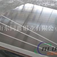 合金铝板 5083铝板 船板