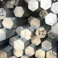 5052六角铝棒供应商