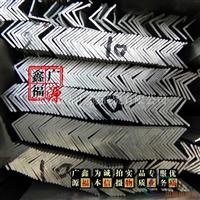 10x10x1.0铝角 角铝 直角 L型边角 XFGY