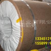 0.3mm防腐铝皮