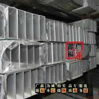 25x76方管 铝管 靠尺 铝方 扁管 XFGY