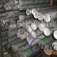 2A12铝棒天津超硬铝棒