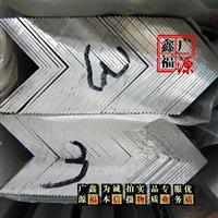 30x30x1.0铝角 角铝 L型铝边 XFGY