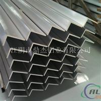 常年优惠供应各种规格角铝,角件,切割精度高