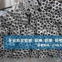5056氧化铝板 5056铝板用途