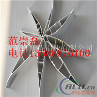 铝合金风叶中空螺旋桨铝合金风叶