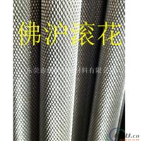 国标6063铝棒直纹 网纹拉花铝棒