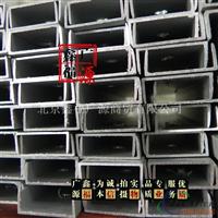 18板铝槽 U型槽 C型槽 n型槽 XFGY