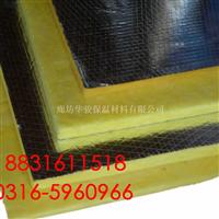 铝箔贴面玻璃棉板价格