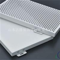 供應雨篷鋁單板鋁單板生產
