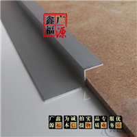 10x20Z型铝条 石膏板封边 Z型边角 XFGY