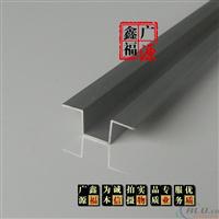 10x10x10铝翻边槽 U型槽 C型槽 XFGY