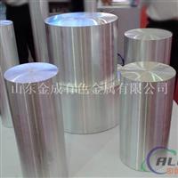 原铝液铸造铝合金棒