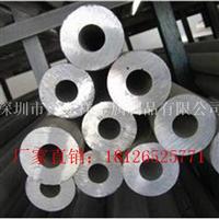国标环保铝管 精密毛细铝管 厂家直销