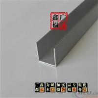 10x10x0.8铝槽 U型槽 C型槽 XFGY铝材